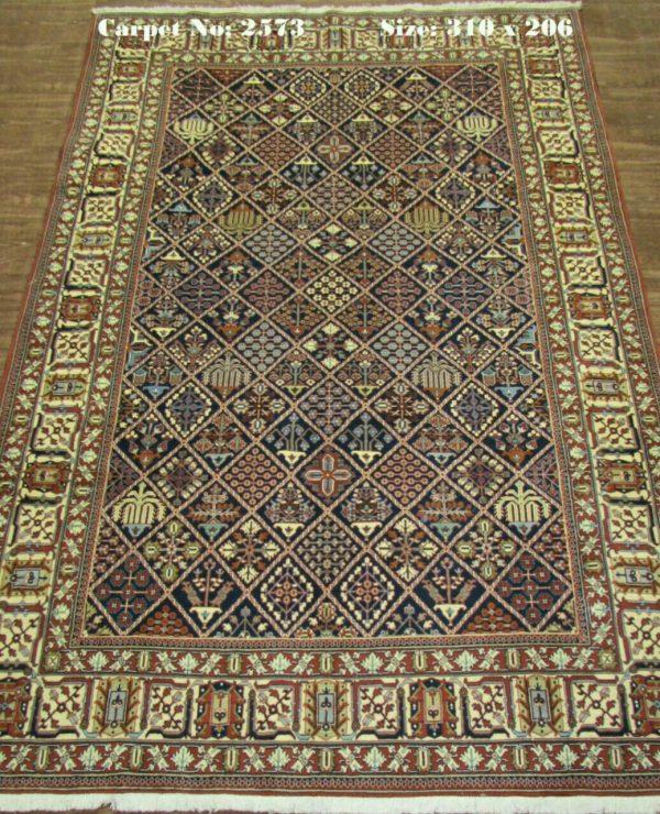 Persian Rug 2573