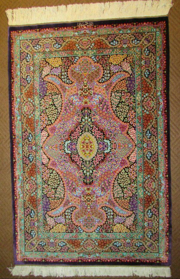 Silk Persian Rug 6042