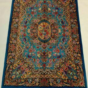 Qum Persian Rug Online