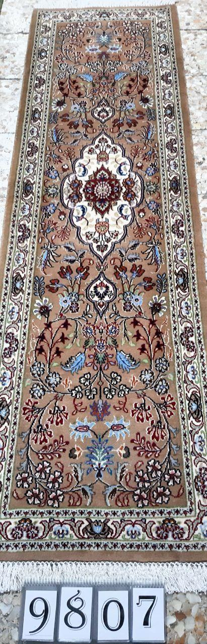 Handmade Persian Rug 9807