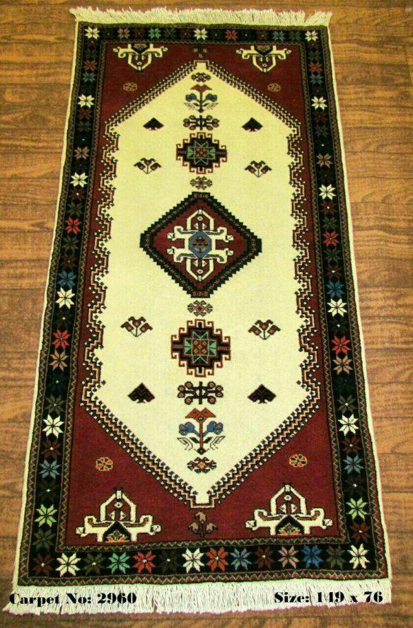 Handmade Persian Rug Runner 2960