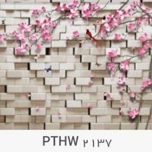 پوستر-دیواری-گل-سه-بعدی-۲۱۳۷