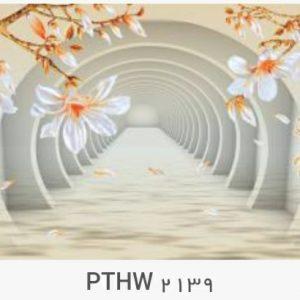 پوستر-دیواری-گل-سه-بعدی-۲۱۳۹