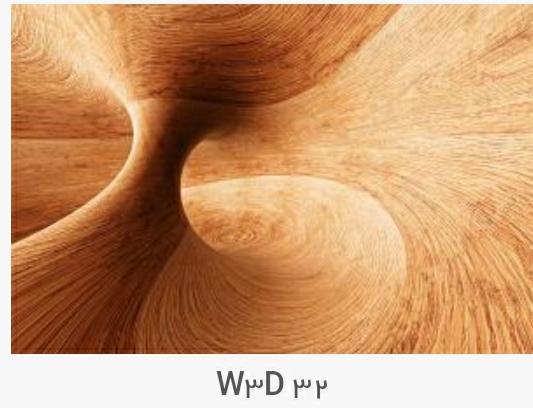 پوستر دیواری سه بعدی هندسی w3d35